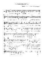 Абсолютная мера - ноты песни