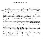 Офицерский вальс - ноты песни