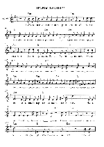 Православные - ноты песни